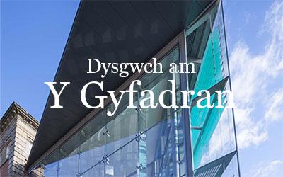 Dysgwch am y gyfadran