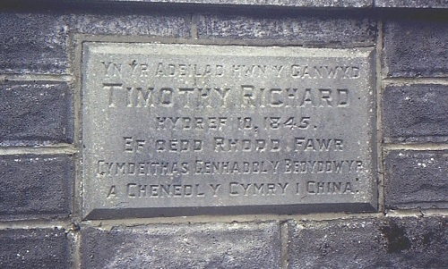Timothy Richard