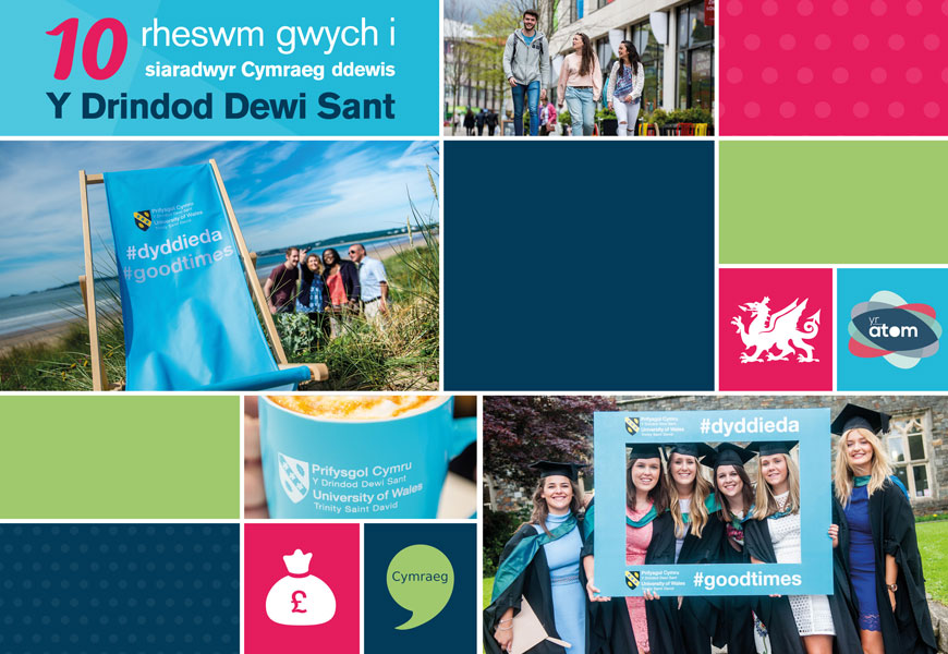 why study through the medium of welsh -welsh